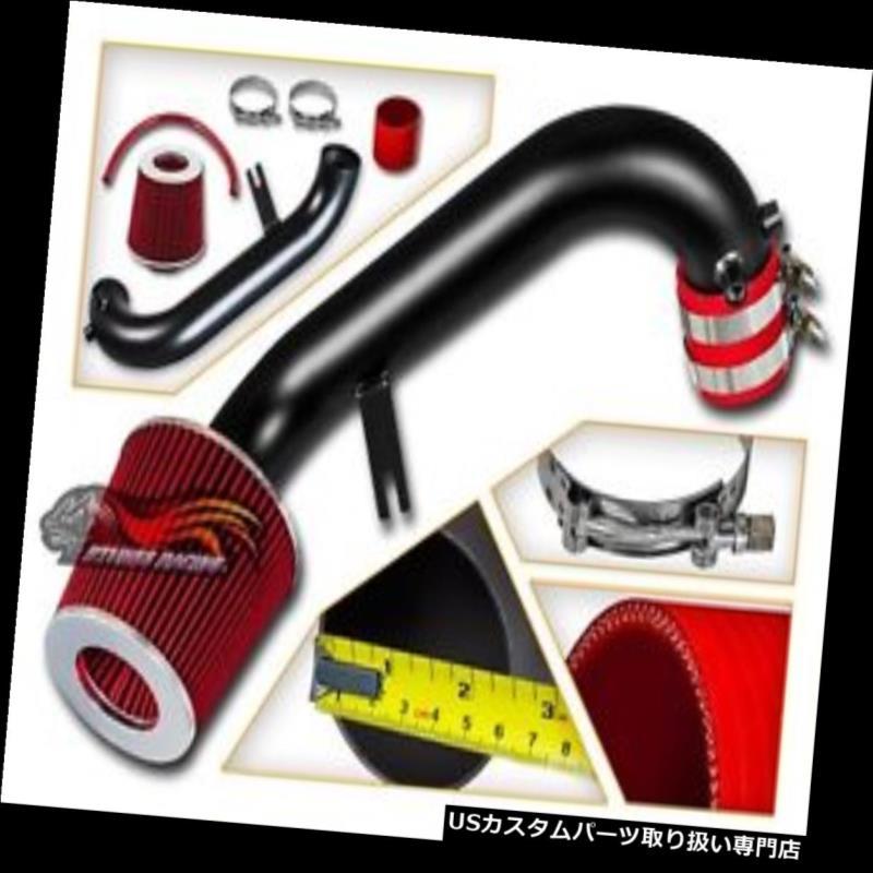 Red 98-03 S-10 Sonoma 2.2L Heat Shield Cold Air Intake Rtunes Matte Black