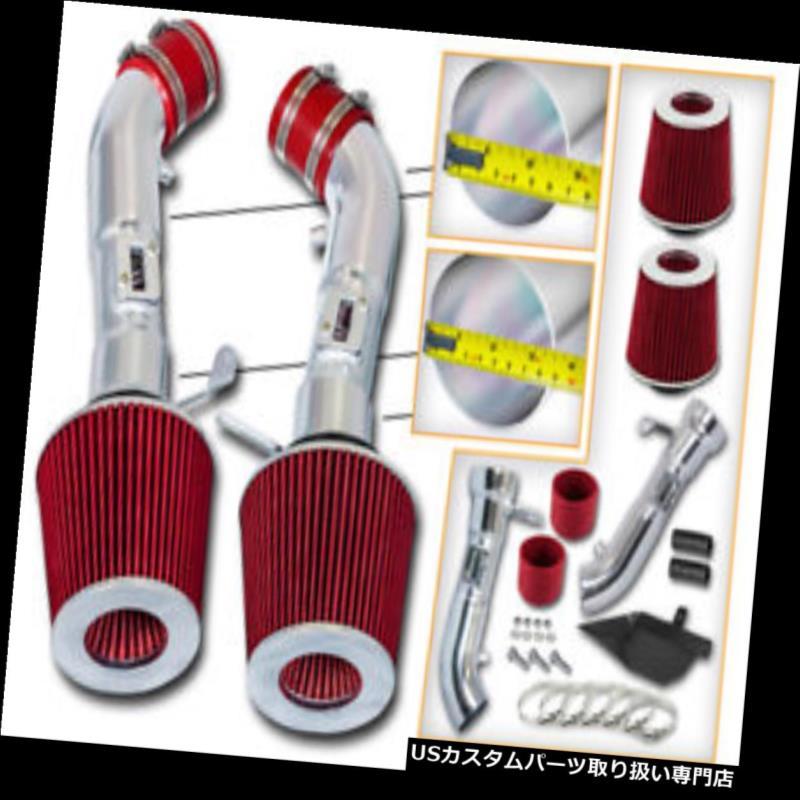 USエアインテーク インナーダクト 2009-2019 370Z 3.7 V 6のためのBCPの赤い熱盾の冷たい空気取り入れ口 BCP RED Heat Shield Cold Air Intake For 2009-2019 370Z 3.7 V6
