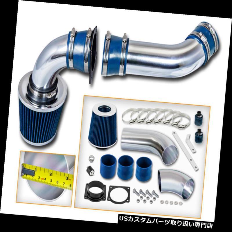USエアインテーク インナーダクト BCP BLUE 97-00フォードエクスプローラー4.0L V6 SOHC冷気吸気インダクションキット+フィルター BCP BLUE 97-00 Ford Explorer 4.0L V6 SOHC Cold Air Intake Induction Kit + Filter