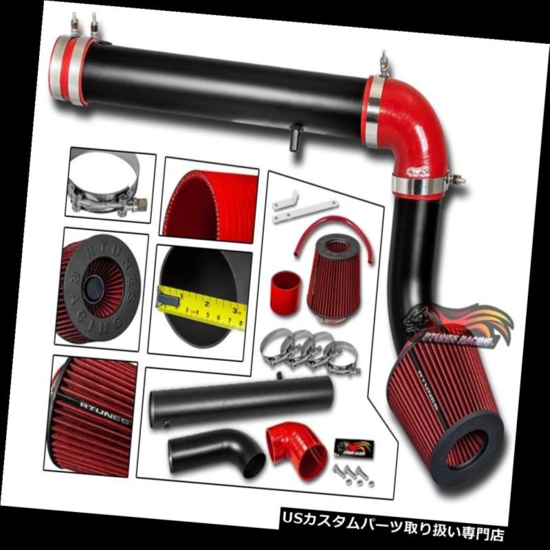 USエアインテーク インナーダクト RTunes V2 05-10チャージャーマグナム300 2.7L V6コールドエアーパワーインテークキット+フィルター RTunes V2 05-10 Charger Magnum 300 2.7L V6 Cold Air Power Intake Kit + Filter