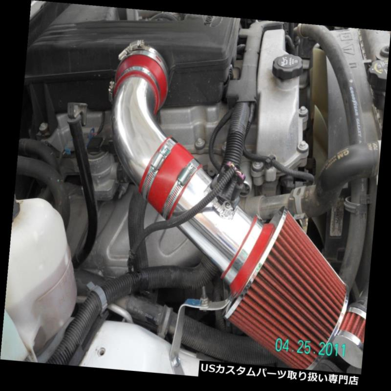 2007-2012 CHEVY COLORADO//CANYON//HUMMER H3 2.9L AIR INTAKE KIT Red