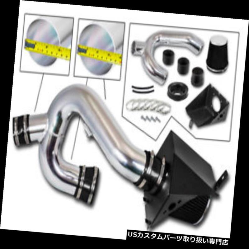 USエアインテーク インナーダクト BCPブラック12-14フォードF150 3.5 V6エコブーストヒートシールドコールドエアインテークキット+フィルター BCP BLACK 12-14 Ford F150 3.5 V6 EcoBoost Heat Shield Cold Air Intake Kit+Filter