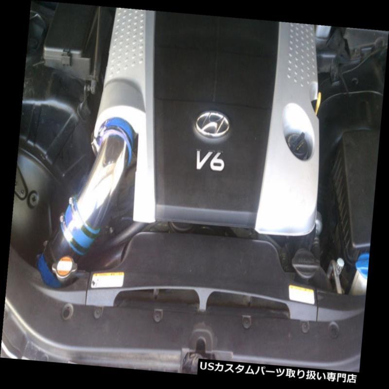 USエアインテーク インナーダクト BCP BLUE 2009 2010 2011ジェネシスセダン3.8L V6コールドエアインテークキット+フィルター BCP BLUE 2009 2010 2011 Genesis Sedan 3.8L V6 Cold Air Intake Kit + Filter