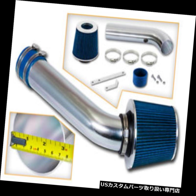 USエアインテーク インナーダクト BCPブルー98-02キャバリア/サンフィ 2.2L L4ショートラムレーシングエアインテーク+フィルター BCP BLUE 98-02 Cavalier/Sunfire 2.2L L4 Short Ram Racing Air Intake +Filter