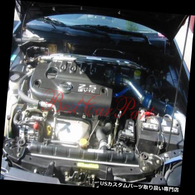 USエアインテーク インナーダクト 02-06 Sentra 2.5 L 4冷たい空気吸気誘導キット+フィルターのBCPブルー BCP BLUE For 02-06 Sentra 2.5L L4 Cold Air Intake Induction Kit + Filter