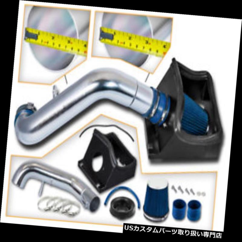 USエアインテーク インナーダクト BCPブルー11-14フォードF150 5.0L V8ヒートシールドコールドエアインテークシステム+フィルター BCP BLUE 11-14 Ford F150 5.0L V8 Heat Shield Cold Air Intake System + Filter