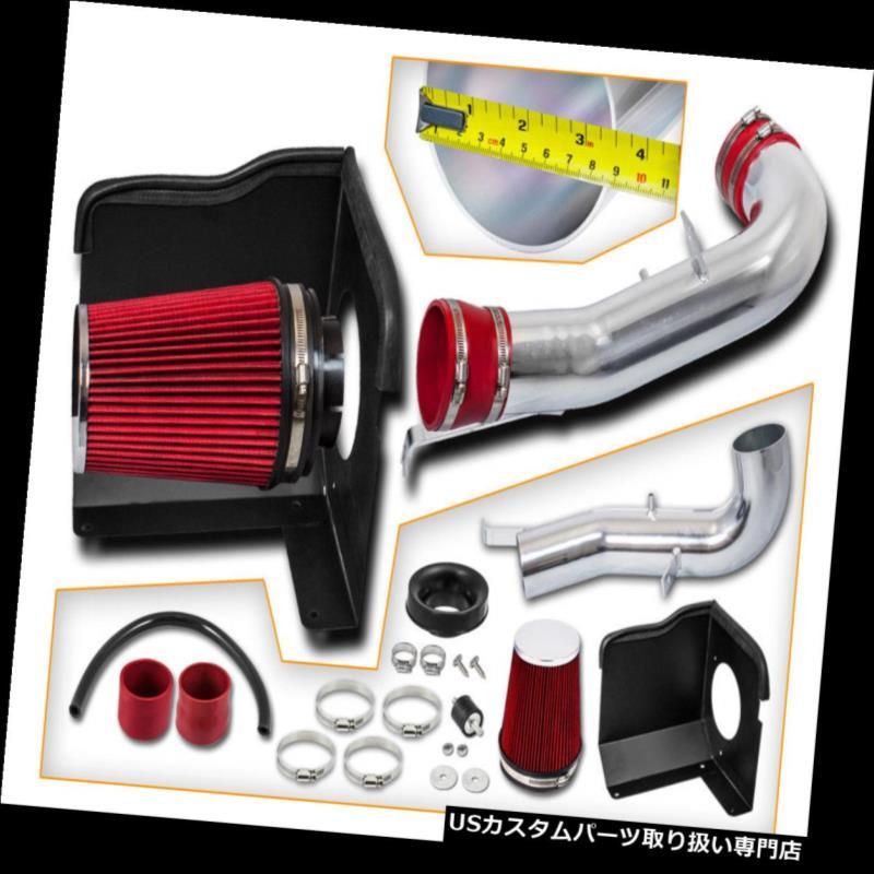 USエアインテーク インナーダクト BCP RED 07-08 Silverado 1500 V 8ヒートシールドコールドエアインテークキット BCP RED 07-08 Silverado 1500 V8 Heat Shield Cold Air Intake Kit