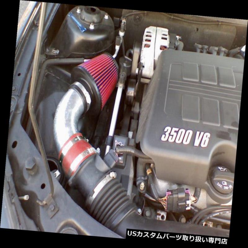 USエアインテーク インナーダクト BCP RED 04-11マリブG6 3.5L 3.6L 3.9L V6ショートラムエアインテーク BCP RED 04-11 Malibu G6 3.5L 3.6L 3.9L V6 Short Ram Air Intake