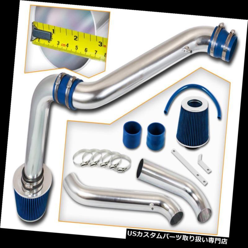 USエアインテーク インナーダクト BCPブルー94-02ホンダアコード2.2L / 2.3L L4冷気の吸気誘導キット+フィルター BCP BLUE 94-02 Honda Accord 2.2L/2.3L L4 Cold Air Intake Induction Kit + Filter