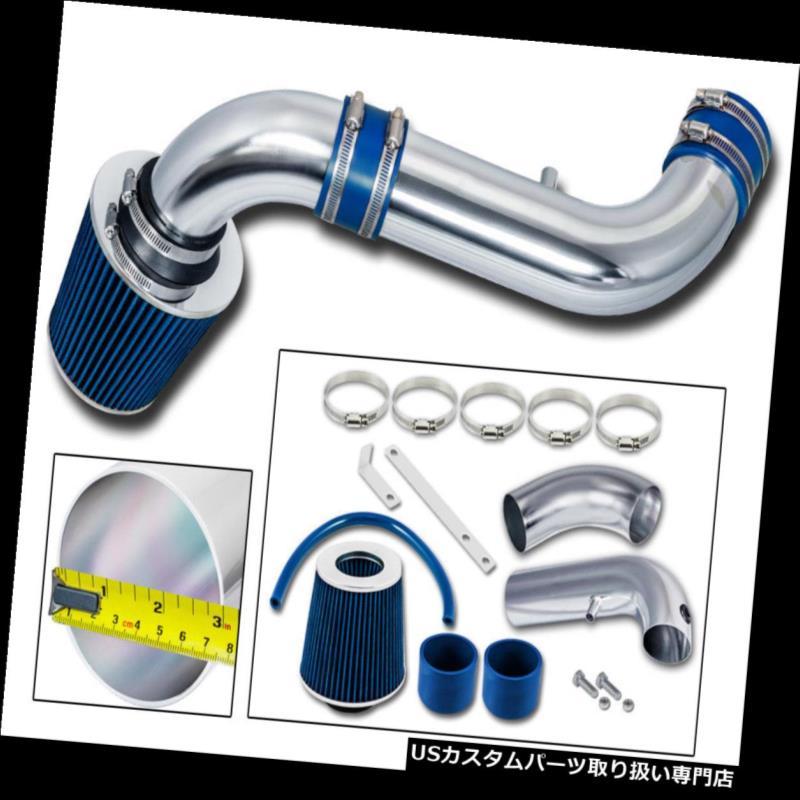 USエアインテーク インナーダクト BCP BLUE 2003-10ダコタ3.7 V 6 / 4.7 V 8吸気インテークキット+フィルター BCP BLUE 2003-10 Dakota 3.7 V6 / 4.7 V8 Air Intake Induction Kit + Filter