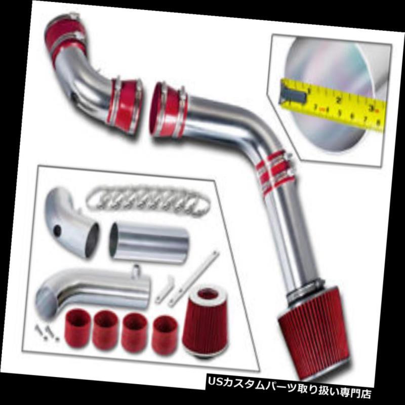 USエアインテーク インナーダクト BCP RED 94-97カマロZ28 /ファイアーバード5.7 V 8冷たい空気吸気誘導キット+ Filt BCP RED 94-97 Camaro Z28 / Firebird 5.7 V8 Cold Air Intake Induction Kit + Filt