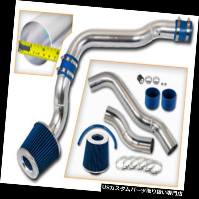 USエアインテーク インナーダクト BCPブルー88-91 HDシビックCRX Si EX 1.6コールドエアインテークレーシングシステム+エアフィルター BCP BLUE 88-91 HD Civic CRX Si EX 1.6 Cold Air Intake Racing System +Air Filter