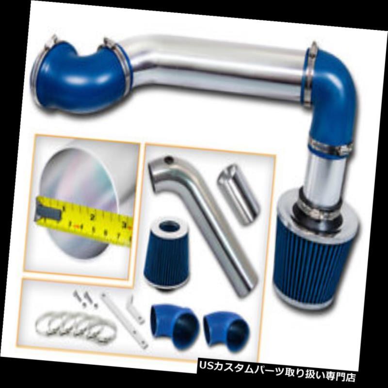 USエアインテーク インナーダクト BCPブルー95-97カマロ/ファイアバード d V6 3.8冷気取り入れキット+フィルター BCP BLUE 95-97 Camaro/Firebird V6 3.8 Cold Air Intake Induction Kit + Filter