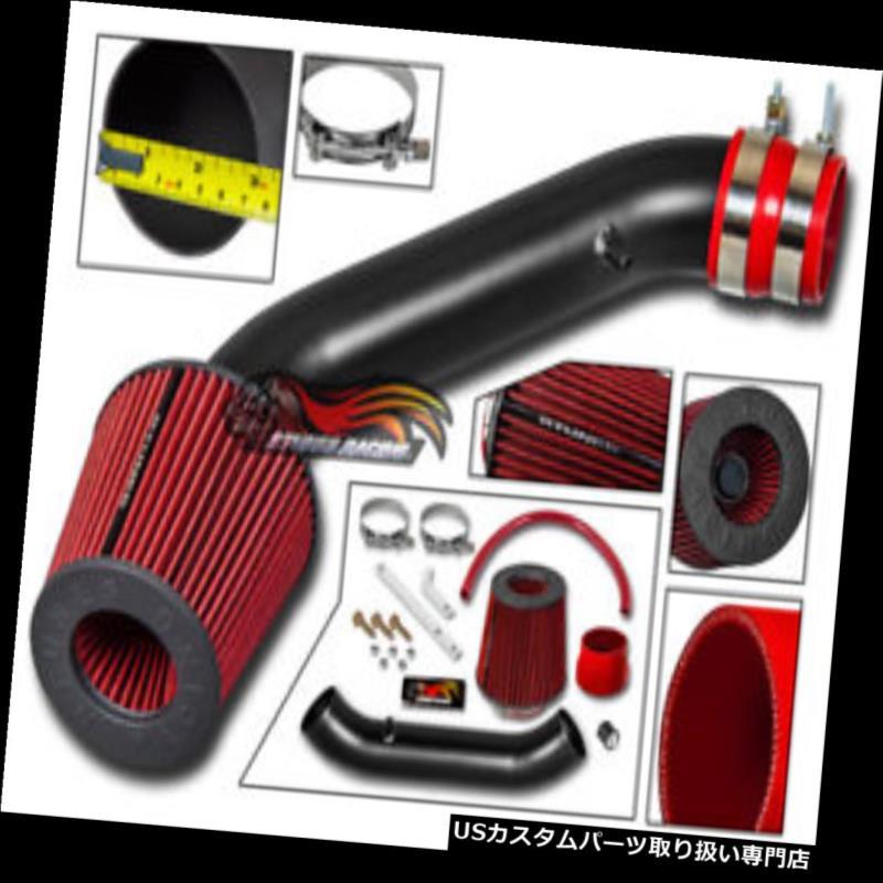 USエアインテーク インナーダクト RTunes V2 94-01アキュラインテグラ1.8 RS LS SE GS RAMエアインテークキットシステム+フィルター RTunes V2 94-01 Acura Integra 1.8 RS LS SE GS RAM Air Intake Kit System +Filter