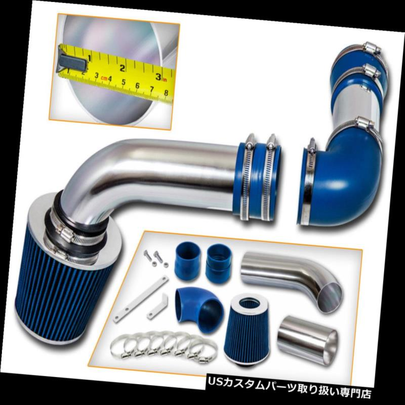 BCP BLUE 1994-2001 Integra LS//RS//GS//SE 1.8L Air Intake Induction Kit Filter
