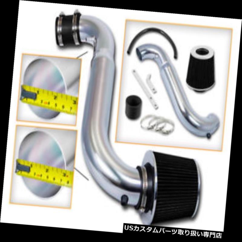 USエアインテーク インナーダクト BCP 1991-1999 Sシリーズ1.9L DOHCスポーツラムエアインテークキット+ブラックフィルター BCP 1991-1999 S-Series 1.9L DOHC Sport Ram Air Intake Kit +BLACK Filter