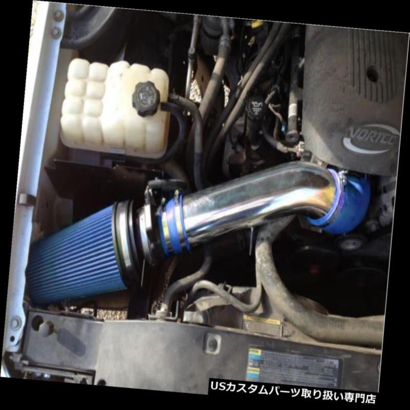 USエアインテーク インナーダクト BCPブルー99-07シルバラード4.8 5.3 6.0 V8冷気取り入れキット+熱シールド BCP BLUE 99-07 Silverado 4.8 5.3 6.0 V8 Cold Air Intake Kit + Heat Shield