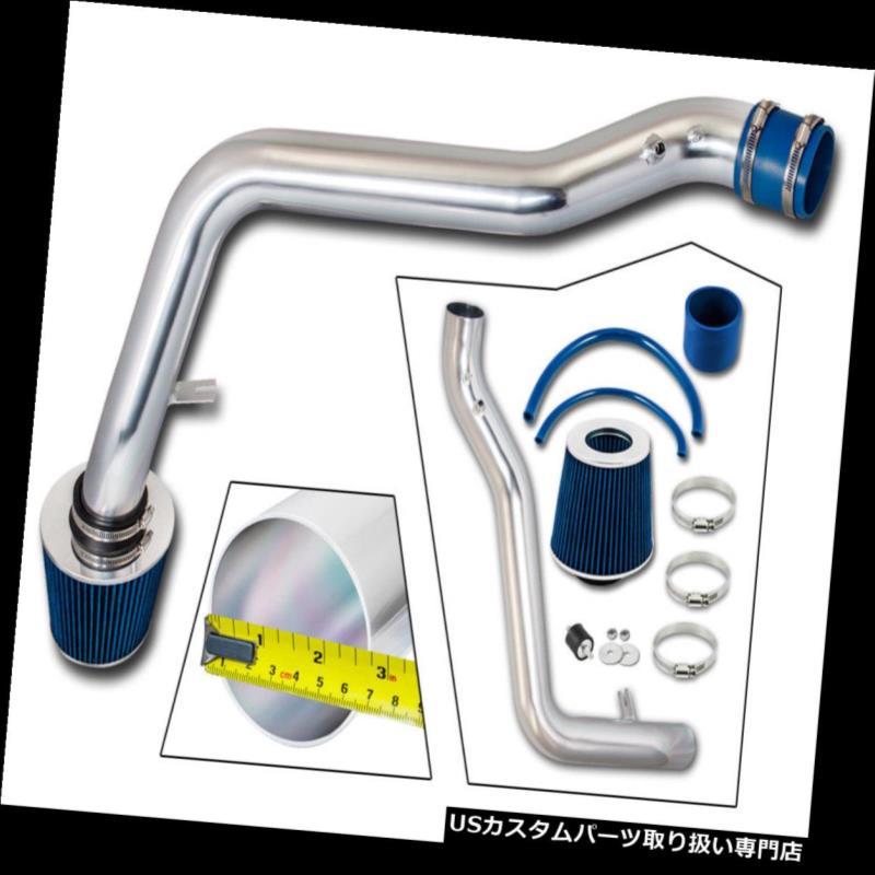 【最安値挑戦】 USエアインテーク インナーダクト BCPブルー90-93アキュラインテグラLS / RS / GS / GSR / S E冷気取り入れキット BCP BLUE 90-93 Acura Integra LS/RS/GS/GSR/SE Cold Air Intake Induction Kit, 【1着でも送料無料】 e6aac89f