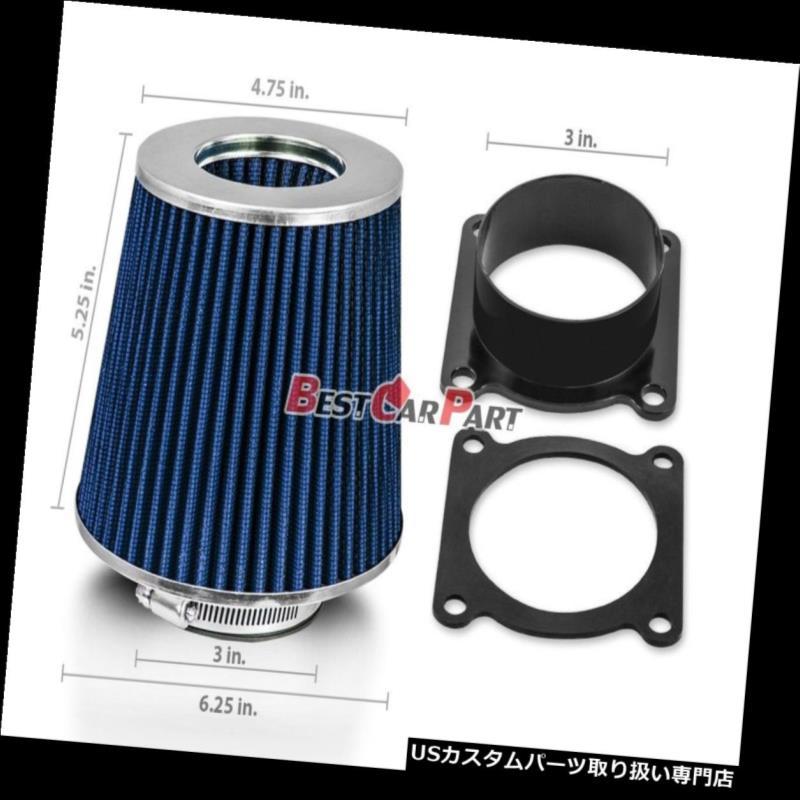 USエアインテーク インナーダクト 03-06 G35 3.5 V6用エアインテークマスエアフローセンサーMAFアダプター+ BLUEフィルター Air Intake Mass Air Flow Sensor MAF Adapter + BLUE Filter For 03-06 G35 3.5 V6