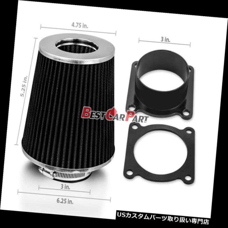 USエアインテーク インナーダクト 日産/インフィニティ用エアインテークエアフローセンサーMAFアダプター+ BLACKフィルターフィット y Air Intake Air Flow Sensor MAF Adapter + BLACK Filter Fit For Nissan/Infinity