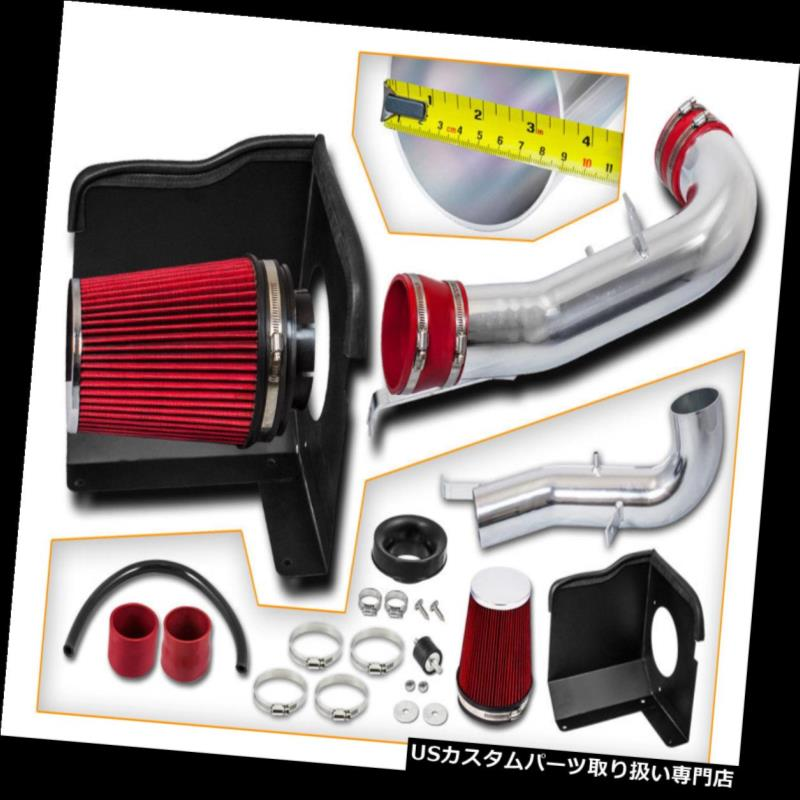 USエアインテーク インナーダクト BCPレッド07-08アバランシェ5.3 6.0 V8コールドエアインテークキット+ヒートシールド BCP RED 07-08 Avalanche 5.3 6.0 V8 Cold Air Intake Kit+ HEAT SHIELD