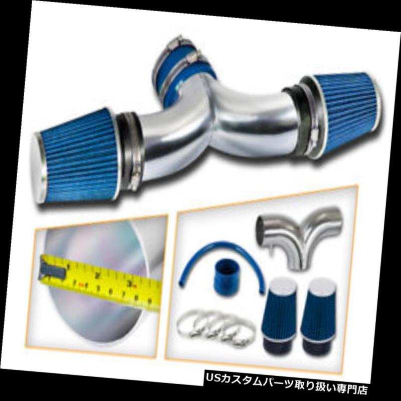 USエアインテーク インナーダクト BCP BLUE 2005 2006 2007 Ram1500 3.7L V6 / 4.7L V8デュアルツイン吸気+フィルター BCP BLUE 2005 2006 2007 Ram1500 3.7L V6/4.7L V8 Dual Twin Air Intake + Filter