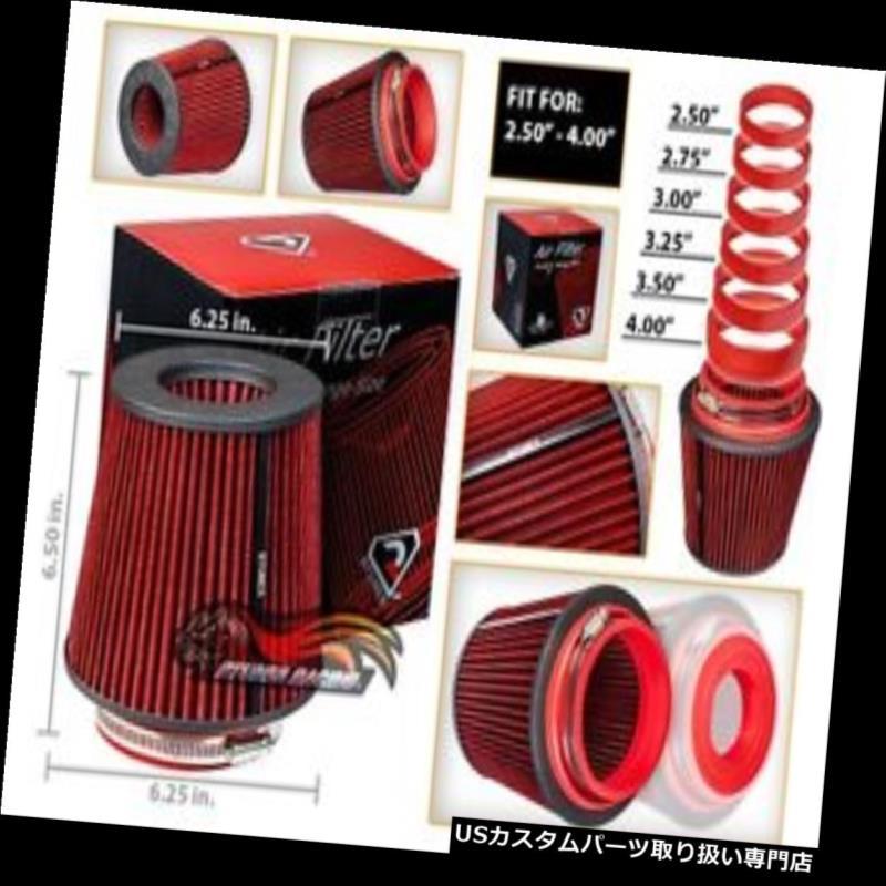 USエアインテーク インナーダクト 赤い63-102mmの入口の普遍的な調節可能な性能の冷たい空気取り入れ口の円錐形フィルター RED 63-102mm Inlet Universal Adjustable Performance Cold Air Intake Cone Filter