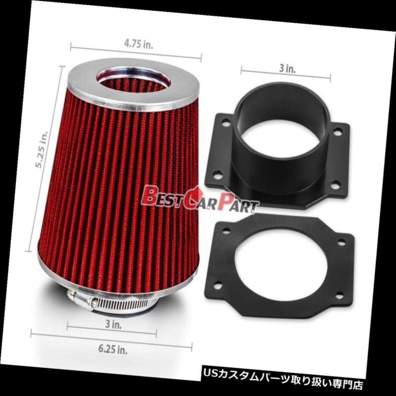 USエアインテーク インナーダクト 赤いマスエアフローセンサー吸気MAFアダプター+ 90-96 300ZX Z32 3.0L V6用フィルター RED Mass Air Flow Sensor Intake MAF Adapter +Filter For 90-96 300ZX Z32 3.0L V6