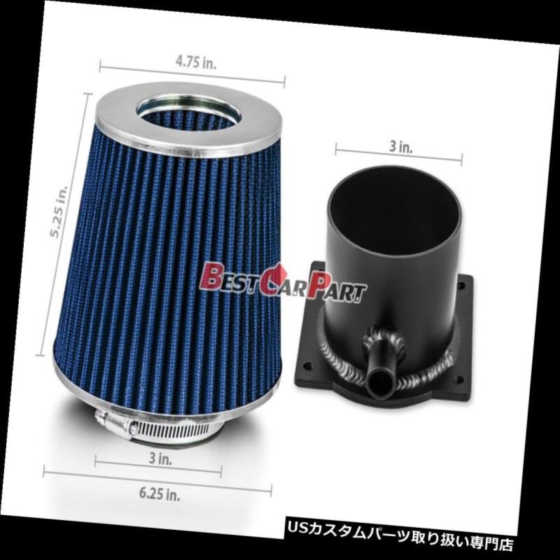 USエアインテーク インナーダクト 空気取り入れ口の気流センサーMAFのアダプター+ 89-94 240SX S13 2.4Lのための青フィルター Air Intake Air Flow Sensor MAF Adapter +BLUE Filter For 89-94 240SX S13 2.4L