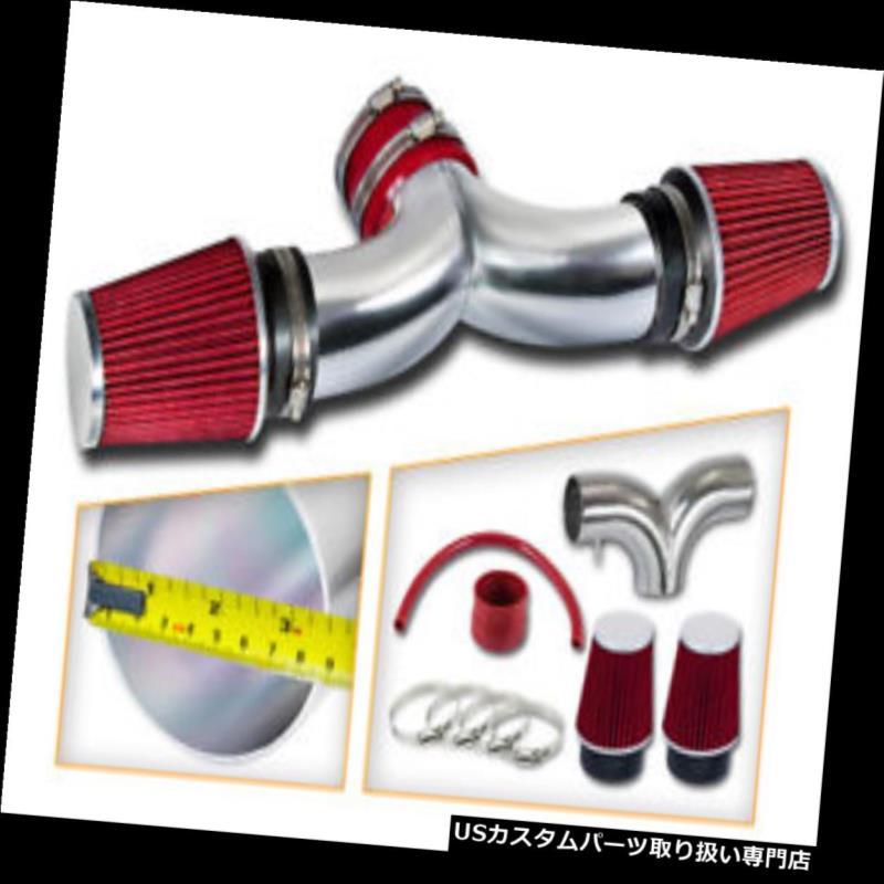USエアインテーク インナーダクト BCP RED 04-07 Liberty 3.7L V6デュアルツインインテークインダクションキット+フィルター BCP RED 04-07 Liberty 3.7L V6 Dual Twin Air Intake Induction Kit + Filter