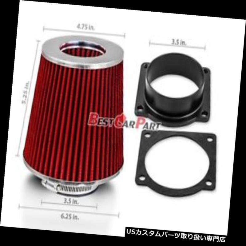USエアインテーク インナーダクト 赤いマスエアフローセンサーインテークMAFアダプター+ 94-04マスタング3.8L V6用フィルター RED Mass Air Flow Sensor Intake MAF Adapter + Filter For 94-04 Mustang 3.8L V6