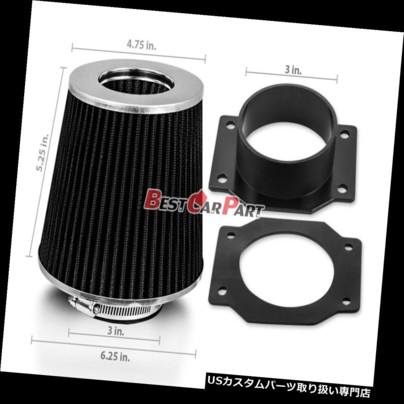 USエアインテーク インナーダクト ブラックマスエアフローセンサーインテークMAFアダプター+ 93-97 J30 3.0L V6用フィルター BLACK Mass Air Flow Sensor Intake MAF Adapter +Filter For 93-97 J30 3.0L V6
