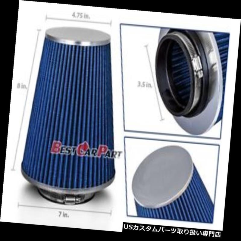 USエアインテーク インナーダクト 3.5インチ89 mmコールドエアインテークコーントラックフィルター3.5