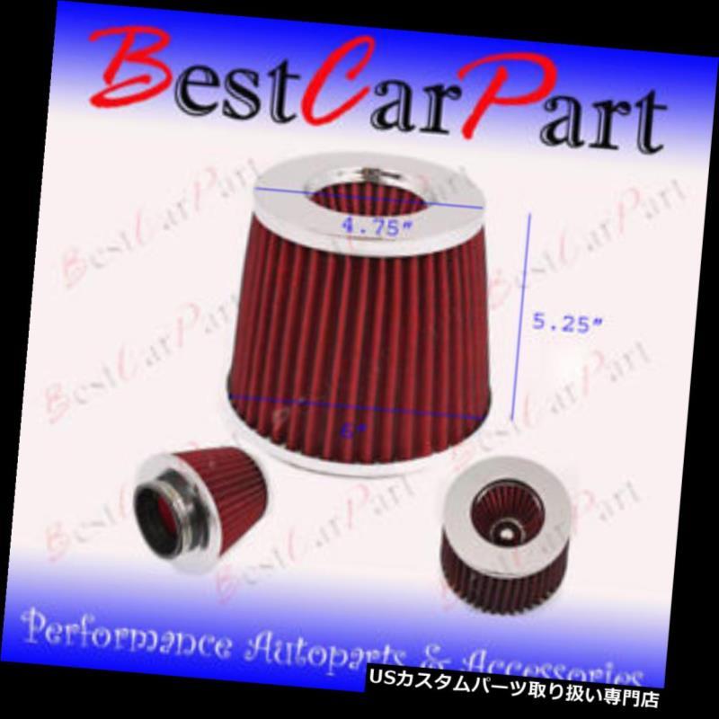 MAF Adapter For 84-91 BMW E30 3-SERIES 318//325//M3 BLACK Intake Filter