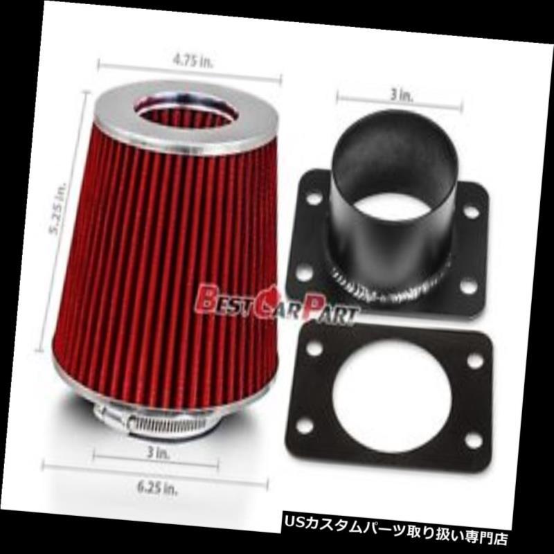 USエアインテーク インナーダクト REDマスエアフローセンサーインテークMAFアダプター+フィルター87-92 Supra Turbo 3.0L L6 RED Mass Air Flow Sensor Intake MAF Adapter +Filter 87-92 Supra Turbo 3.0L L6