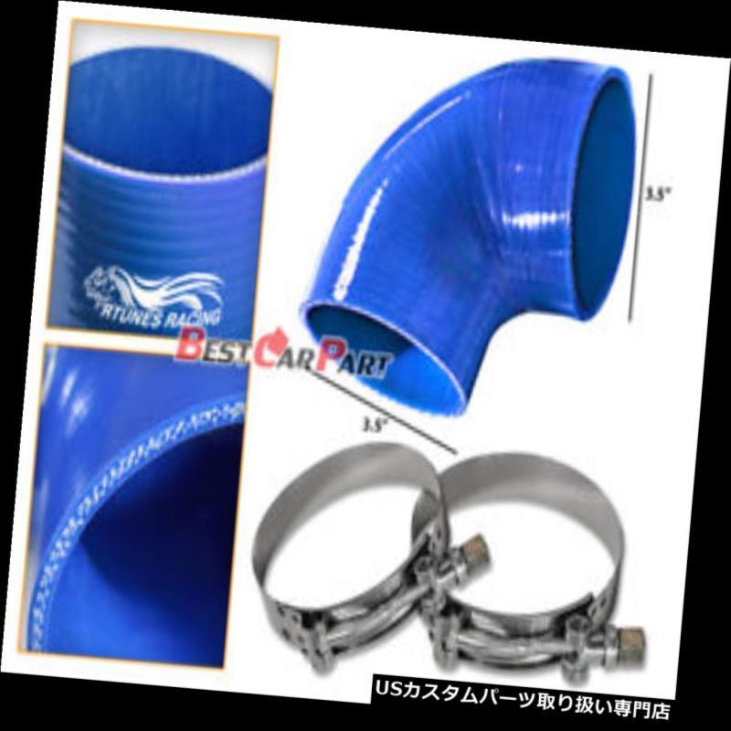 USエアインテーク インナーダクト 青いシリコーンの肘のカプラーのホース4の層3.5