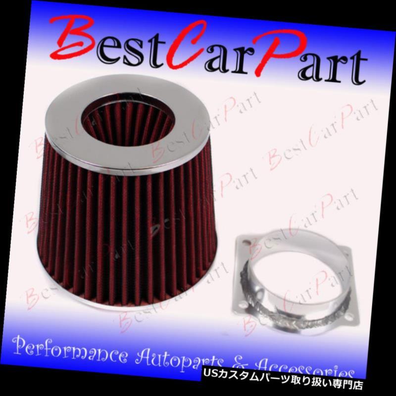 USエアインテーク インナーダクト 赤いマスエアフローセンサー吸気MAFアダプター+ 95-01 B4000 4.0 L V 6用フィルター RED Mass Air Flow Sensor Intake MAF Adapter + Filter For 95-01 B4000 4.0L V6