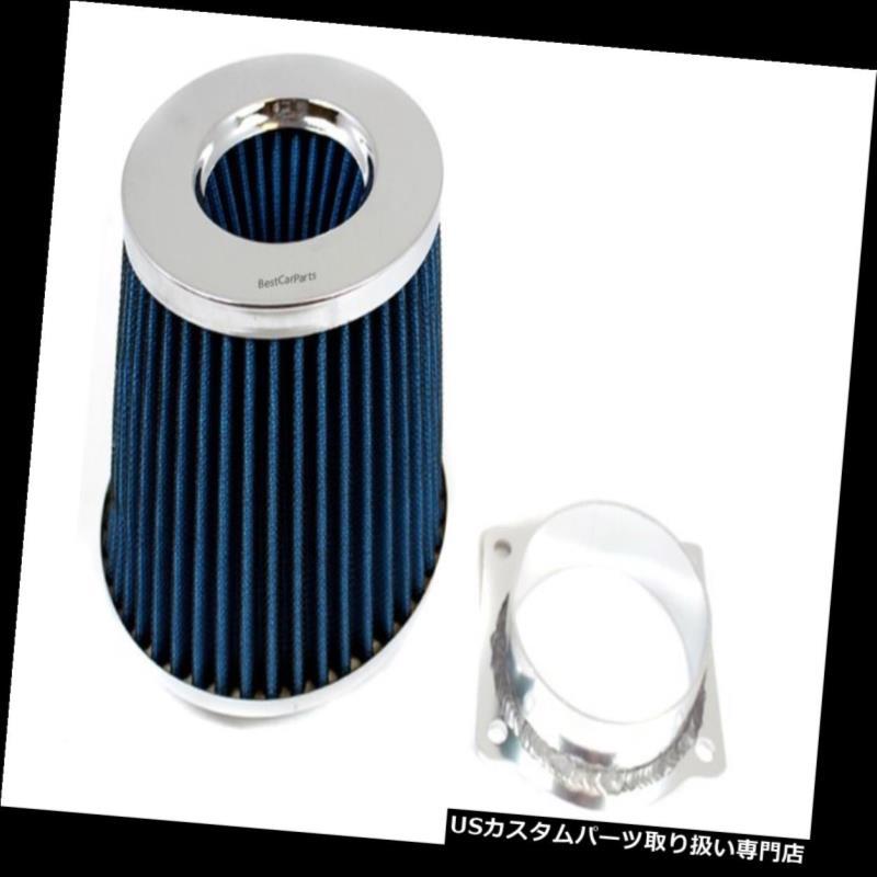 USエアインテーク インナーダクト ブルーマスエアフローセンサーインテークMAFアダプター+ 95-01 B4000 4.0L V6用フィルター BLUE Mass Air Flow Sensor Intake MAF Adapter + Filter For 95-01 B4000 4.0L V6