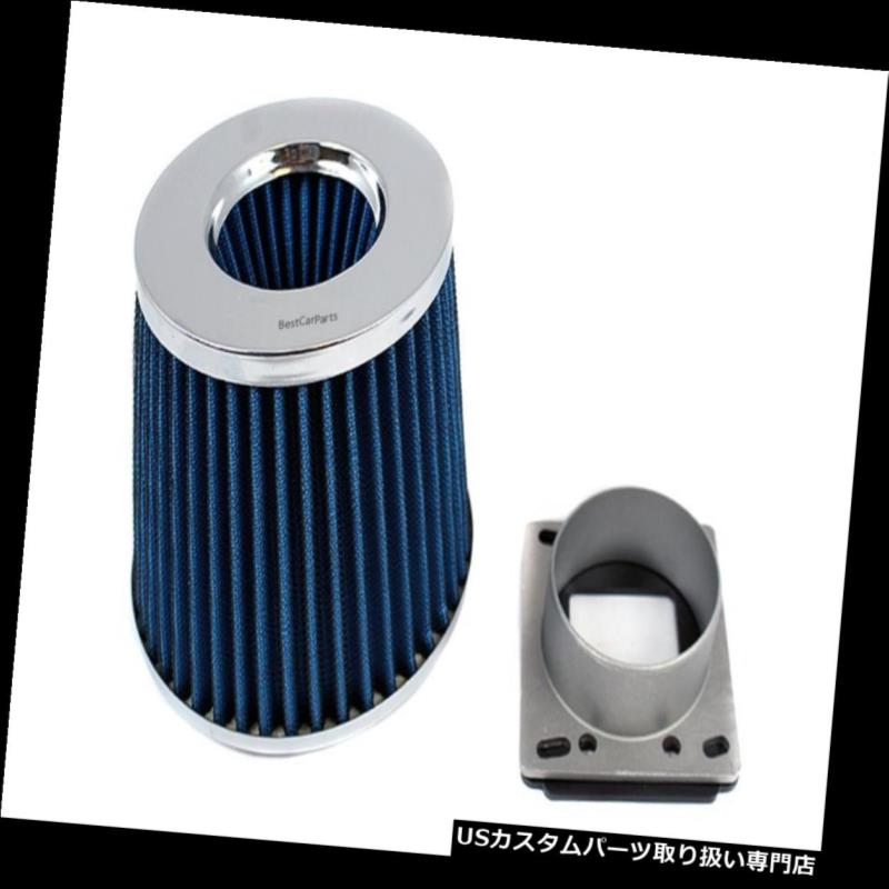AIR INTAKE MAF Adapter Kit For Mazda 86-92 RX7 1.3 Rotary BLUE Cone Dry Filter