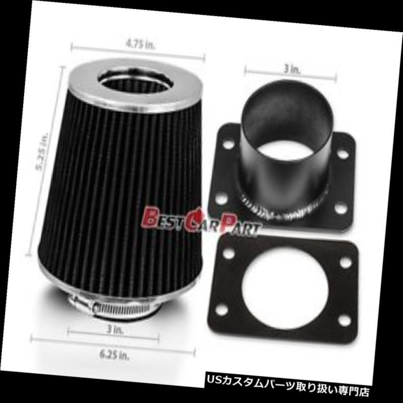 USエアインテーク インナーダクト ブラックマスエアフローセンサーインテークMAFアダプター+フィルター87-92 Supra Turbo 3.0L L6 BLACK Mass Air Flow Sensor Intake MAF Adapter +Filter 87-92 Supra Turbo 3.0L L6