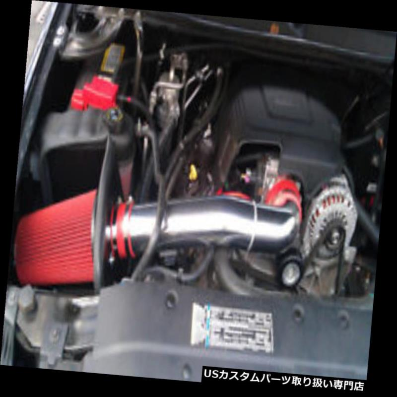 USエアインテーク インナーダクト RED 09-11 Sierra 1500 4.8 / 5.3 / 6.0 / 6。 2L V8ヒートシールド付き冷気取り入れキット RED 09-11 Sierra 1500 4.8/5.3/6.0/6.2L V8 Cold Air Intake Kit with Heat Shield
