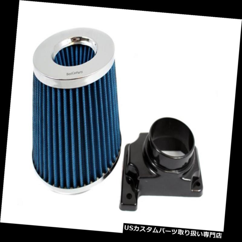 USエアインテーク インナーダクト 青マスエアフローセンサーインテークMAFアダプター+ 97-01ミラージュ1.8L L4用フィルター BLUE Mass Air Flow Sensor Intake MAF Adapter + Filter For 97-01 Mirage 1.8L L4