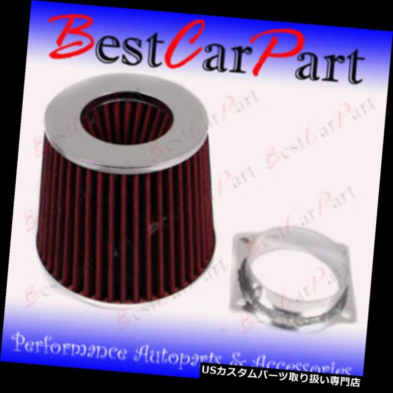 USエアインテーク インナーダクト 94-04フォードマスタング3.8 V 6エアインテークMAFアダプター+フィルター 94-04 Ford Mustang 3.8 V6 Air Intake MAF Adapter+Filter