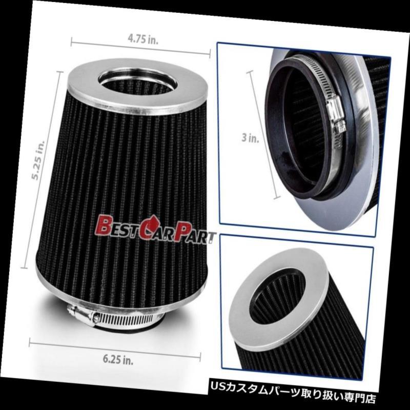 95-01 B4000 4.0 V6 MAF Mass Air Flow Sensor Adapter