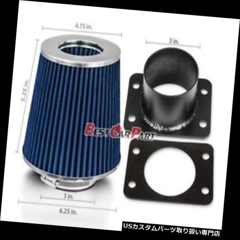 USエアインテーク インナーダクト ブルーマスエアフローセンサーインテークMAFアダプター+フィルター87-92 Supra Turbo 3.0L L6 BLUE Mass Air Flow Sensor Intake MAF Adapter +Filter 87-92 Supra Turbo 3.0L L6