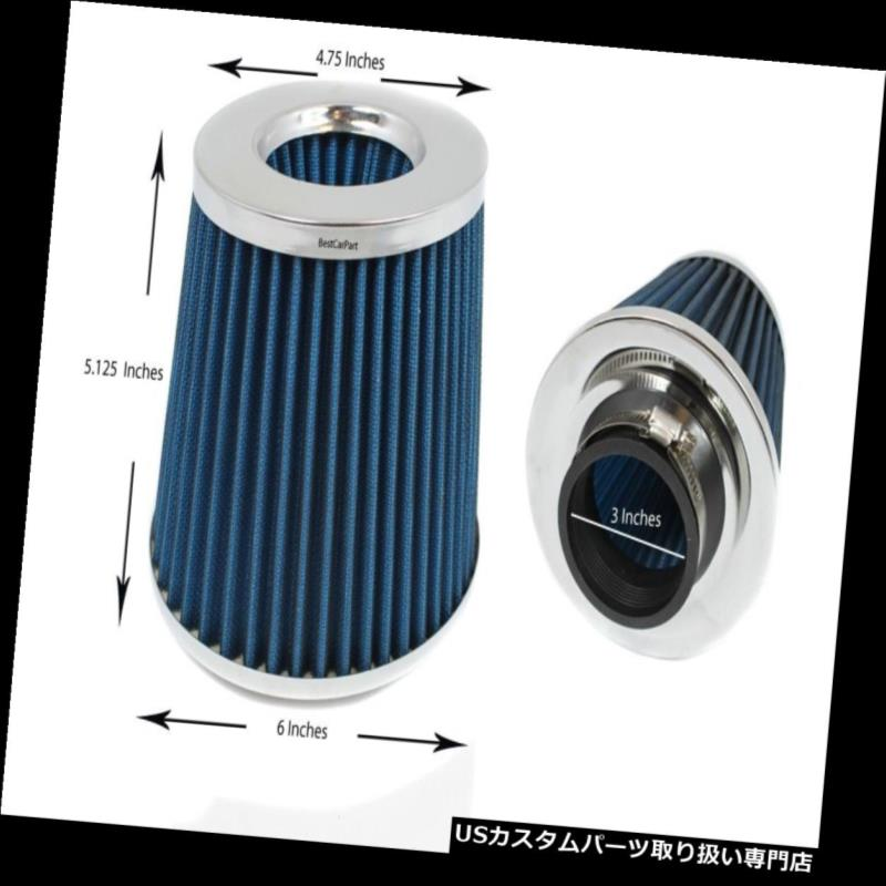 Mass Air Flow Sensor Intake Adapter BLUE Filter For 88-92 Mazda 626 2.2L L4