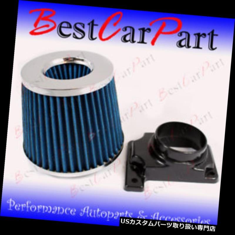 BLUE Filter For 93-97 Mazda 626 2.0L L4 Mass Air Flow Sensor Intake Adapter