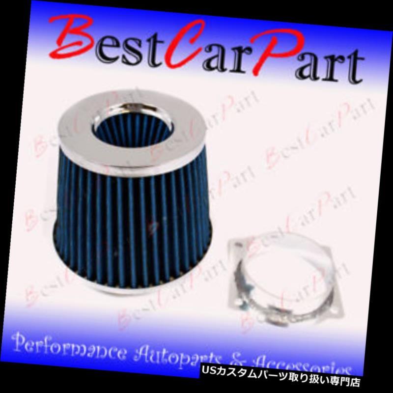 USエアインテーク インナーダクト 93-96フォードF150ブロンコ5.0 V 8エアインテークアダプター+フィルター 93-96 Ford F150 Bronco 5.0 V8 Air Intake Adapter+Filter