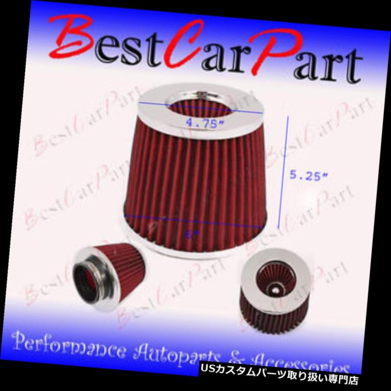 """RED 3.5/"""" Inches Inlet 89mm Cold Air Intake Cone Dry Type Filter AD"""