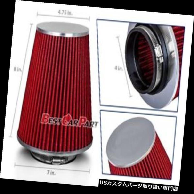USエアインテーク インナーダクト 4インチ102 mm冷風吸気コーントラックロングフィルター4